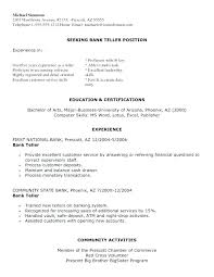 Bank Teller Resume Sample Fresh First Resume Template No Experience