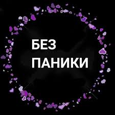 #бровибуденновск Instagram posts (photos and videos) - Picuki.com