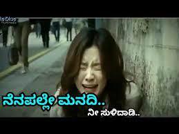 Hrudayada olage hrudayavide kannada status video love feeling black screen lyrics status song. Whatsapp Status Love Dialogue Kannada Bio Para Whatsapp
