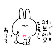 Lineスタンプ韓国の完全一覧 全1000種類