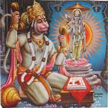 30 Interesting Facts About Hanuman ...