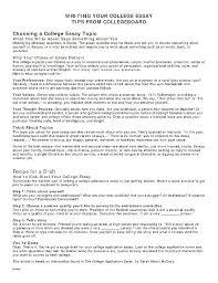 Essay Examples Bezholesterol