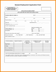 job application example ledger paper job application letter example sample letter of application