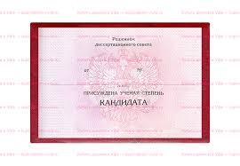 Москва диплом официальный сайт ёта Понятие педагогической технологии Вопрос 25 Формы организации специального обучения 1 Методы обучения серия номер диплома высшем