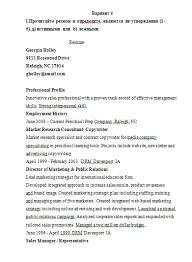 Контрольная работа по Английскому языку Вариант № Контрольные  Контрольная работа по Английскому языку Вариант №4 20 01 15