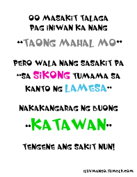 Tagalog Funny Love Quotes Tumblr 2012 Images Love Funny Quotes