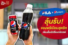 Pepsi x Fila ลุ้นรับ! ของพรีเมียมสุดชิค เพียงซื้อเป๊ปซี่แมกซ์เทสต์  รสชาติใดก็ได้ ขนาดใดก็ได้! | ปันโปร - Punpromotion