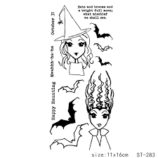 AZSG Halloween Style Gorgeous Witch <b>Clear Stamps</b>/Seals For DIY ...