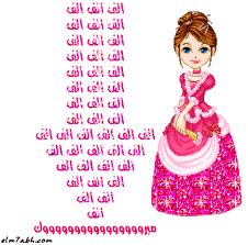 تهنئة عاجلة \بسومة مبارك الالفية الجديدة