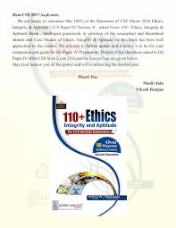 as diplomacy essay ethics in making philosophy policy  as diplomacy essay ethics in making philosophy policy