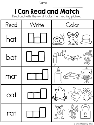 Free CVC Word Family Puzzles Short E   eb   ed   eg   en   et furthermore Best 25  Easy word search ideas on Pinterest   Printable word additionally  additionally Parts of a volcano word search  colourful and child friendly also Short a CVC Worksheet Pack with a Bonus Literacy Center   Literacy moreover Long A Word Search Teaching Resources   Teachers Pay Teachers also  in addition FREE CVC Words Pack   Kindergarten  Worksheets and Learning as well  also Color Word Searches Teaching Resources   Teachers Pay Teachers also . on at word family search puzzles and cvc words short o worksheet by science spot tpt
