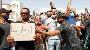 محللون: الأحزاب السياسية في تونس تسير نحو الاندثار التدريجي