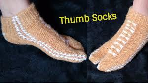 Jurab Design Thumb Socks Design Knitting In Hindi