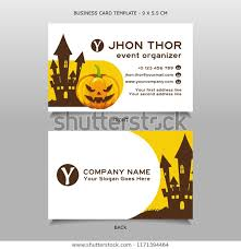 Halloween Business Cards Pumpkin Castle Background Halloween Business Card Stock