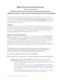 Application letter format scholarship