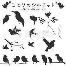 小鳥のシルエットイラスト No 983080無料イラストならイラストac