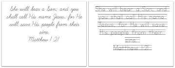 Handwritting Practice Printable Handwriting Practice Sheets With 8 Christmas Bible