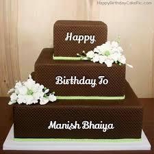 Chocolate Shaped Birthday Cake For Manish Bhaiya