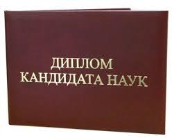 Лена Захарова хочет выучить Защитить диссертацию Защитить диссертацию