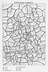 Coloriage Magique Tables De Multiplication Cm2 6 Coloriage