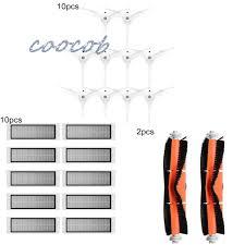 Bộ Lọc Cho Máy Hút Bụi Xiaomi 1 1s Xiaomi Roborock S50 S6 S60 S65 S55 S5