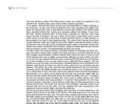 a secret weapon for philosophy essay topics