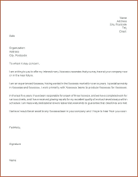 Dear Whomever It May Concern Cover Letter Letter Of Concern Template To Whom It May Inspirational