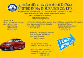 Instant car insurance policy renewal online in a simple steps. Safe Ins Insurance Service Ltd Facebook