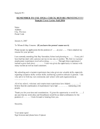 Sir Or Madam Cover Letter Dear Sir Madam Or To Whom It May Concern Cover Letter Ideas