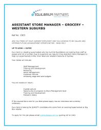 Job Description For Store Manager For Resume Best Of Assistant