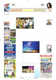 Mirajkar Design Chennai 18 Oct Herald Publications Pvt Ltd
