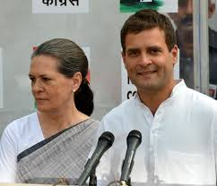 the national herald case why sonia gandhi and rahul gandhi are  the national herald case why sonia gandhi and rahul gandhi are under scanner org organization law students legal news call for papers