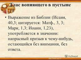 Великобритания призвала РФ немедленно освободить Сенцова, Балуха и Куку - Цензор.НЕТ 4592