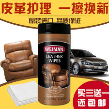 get ations weiman leather bag leather sofa cleaning wipes wet wipes cleaning agent decontamination cream leather car seat