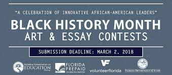 the black history month art and essay contest is now open  black history month essay contest