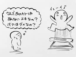 Yoichiの絵言葉id43646のイラストや小説やマンガ 創作sns Galleria