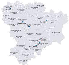 Контрольно ревизионная служба при ИКВО Об итогах работы контрольно ревизионной службы при Избирательной комиссии Волгоградской области за 2014 год