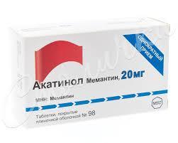 Акатинол <b>Мемантин</b> таб п.о <b>20мг</b> №98 цена в Москве от 7642 ...