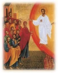 Résultats de recherche d'images pour «Notre-Dame est apparue, priant devant le trône de son fils Jésus.»