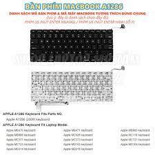 KEYBOARD) BÀN PHÍM LAPTOP DÀNH CHO MACBOOK A1286 (2009, UK) dùng cho Pro  15