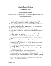 analytical expository essay topics expository essay outline use cover letter analytical expository essay example example of an cover letter analytical expository essay topics writing