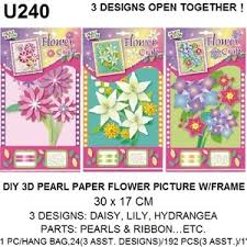 Pearl S Crafts Paper Flower Templates Diy 3d Pearl Paper Flower Picture Crafts W Frame