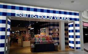 $2,6 млрд на парфюмерии и нижнем белье. Сколько заработала ...