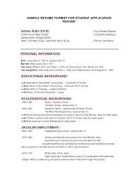 Resume Format Application Resume Format For College Applications Resume Examples For College