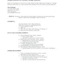 Undergraduate Resume Template Awesome Undergraduate College Resume Examples Xpackco