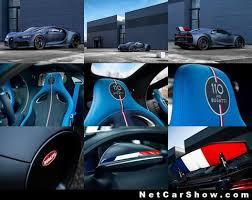 French exotic carmaker bugatti is commemorating its 110th anniversary with a new hypercar, the '110 ans bugatti,′ debuting in the u.s. Bugatti Chiron Sport 110 Ans Bugatti 2019 Pictures Information Specs