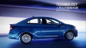 Chevrolet Aveo (Sonic) 2014 Promo (china) - YouTube