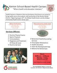 health center kenton high school health center info