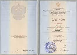 Романова Кира Александровна психолог Романова Кира Александровна