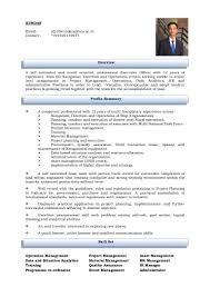 resume kundan afp
